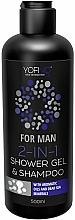 Fragrances, Perfumes, Cosmetics 2-in-1 Men Shower Gel-Shampoo - Yofing 2 In 1 Shower Gel & Shampoo For Men