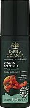 "Fragrances, Perfumes, Cosmetics Deep Repair & Nourishing Bio Serum ""Organic Oblepikha"" - Fratti HB Karelia Organica"