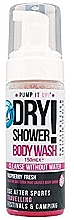 """Fragrances, Perfumes, Cosmetics Hand & Body Foaming Wash for Dry Cleansing """"Raspberry"""" - Pump It Up Dry Shower Body Wash Raspberry"""