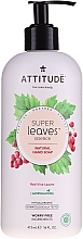 """Fragrances, Perfumes, Cosmetics Foaming Hand Soap """"Red Vine Leaves"""" - Attitude Natural Red Vine Leaves Foaming Hand Soap"""