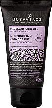 Fragrances, Perfumes, Cosmetics Aromatherapy Relax Mineral Hand Gel - Botavikos
