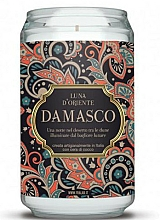 """Fragrances, Perfumes, Cosmetics Scented Candle """"Moon of the East"""" - FraLab Damasco Candle"""