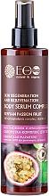 "Fragrances, Perfumes, Cosmetics Body Serum Complex ""Skin Repair & Rejuvenating"" - ECO Laboratorie Body Ser"
