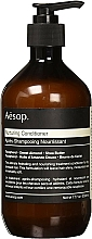 Fragrances, Perfumes, Cosmetics Nourishing Hair Conditioner - Aesop Nurturing Conditioner