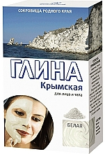 """Fragrances, Perfumes, Cosmetics Face and Body Clay """"Crimean"""", white - Fito Cosmetic"""
