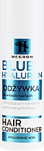 Fragrances, Perfumes, Cosmetics Dry Hair Conditioner - Hegron Blue Hyaluron Hair Conditioner