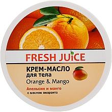 "Fragrances, Perfumes, Cosmetics Body Cream Butter ""Orange & Mango"" with Amaranth Oil - Fresh Juice Orange & Mango"
