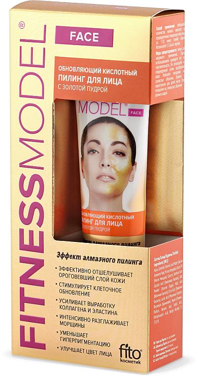 Acidic Facial Peeling, Restoring - Fito Cosmetic Fitness Model