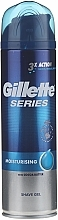 Fragrances, Perfumes, Cosmetics Shaving Gel - Gillette Series Conditioning Shave Gel