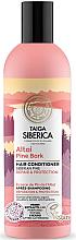Fragrances, Perfumes, Cosmetics Conditioner for Damaged Hair - Natura Siberica Doctor Taiga