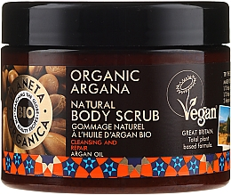 Fragrances, Perfumes, Cosmetics Body Scrub - Planeta Organica Organic Argana Natural Body Scrub