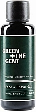 Fragrances, Perfumes, Cosmetics Face & Shave Oil - Green + The Gent Face + Shave Oil