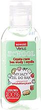 Fragrances, Perfumes, Cosmetics Antibacterial Hand Gel - Venus School Hand Gel