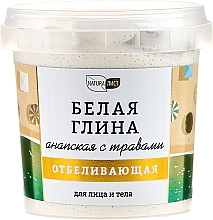 "Fragrances, Perfumes, Cosmetics White Herbal Cosmetic Clay ""Anapa"" - NaturaList"