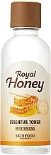 Fragrances, Perfumes, Cosmetics Face Toner - Skinfood Royal Honey Essential Toner