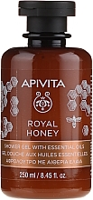 "Fragrances, Perfumes, Cosmetics Shower Gel with Essential Oils ""Royal honey"" - Apivita Shower Gel Royal Honey"
