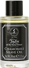 Fragrances, Perfumes, Cosmetics Chamomile Shave Oil - Taylor of Old Bond Street Chamomile Shave Oil