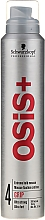 Fragrances, Perfumes, Cosmetics Extra Strong Hold Hair Mousse - Schwarzkopf Professional Osis+ 4 Grip Mousse Fixation Extreme