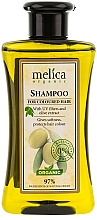Fragrances, Perfumes, Cosmetics Colored Hair Shampoo - Melica Organic For Coloured Hair Shampoo