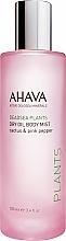 Fragrances, Perfumes, Cosmetics Cactus & Pink Pepper Dry Oil Body Mist - Ahava Dry Oil Body Mist Cactus & Pink Pepper