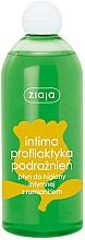 "Fragrances, Perfumes, Cosmetics Intimate Hygiene Gel ""Chamomile"" - Ziaja Intima Gel"
