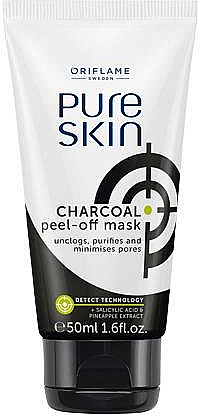 Charcoal Purifying Peel Off Mask Oriflame Pure Skin Charcoal Peel Off Mask Makeup Uk
