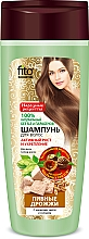 """Fragrances, Perfumes, Cosmetics Hair Shampoo """"Brewer's Yeast"""" - Fito Cosmetic"""