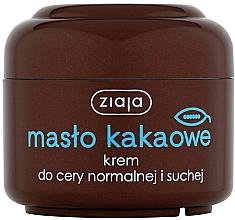 "Fragrances, Perfumes, Cosmetics Face Cream ""Cocoa Butter"" - Ziaja Face Cream"