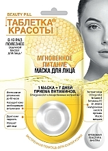 "Fragrances, Perfumes, Cosmetics Face Mask ""Beauty Pill. Instant Nourishing"" - Fito Cosmetics Beauty Pill"