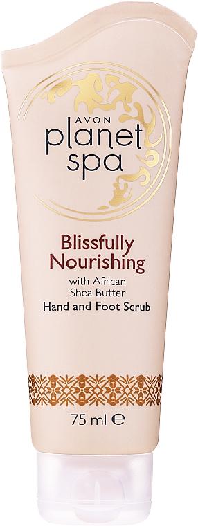 "Shea Butter Hand & Foot Scrub ""Blissfully Nourishing"" - Avon Planet Spa Scrub"
