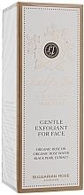 Fragrances, Perfumes, Cosmetics Face Exfoliant - Bulgarian Rose Lady's Joy Luxury Gentle Exfoliant For Face