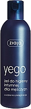 Fragrances, Perfumes, Cosmetics Intimate Gel for Men - Ziaja Intimate gel for Men