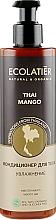 "Fragrances, Perfumes, Cosmetics Body Conditioner ""Thai Mango"" - Ecolatier Thai Mango Body Conditioner"