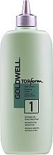 Fragrances, Perfumes, Cosmetics Perm for Normal & Thin Hair - Goldwell Topform 1