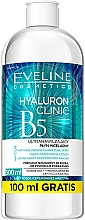 Fragrances, Perfumes, Cosmetics Ultra-Moisturizing Micellar Water 3 in 1 - Eveline Cosmetics Hyaluron Clinic B5