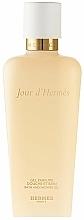 Fragrances, Perfumes, Cosmetics Hermes Jour DHermes - Shower Gel