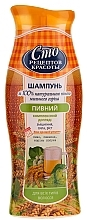 Fragrances, Perfumes, Cosmetics Beer Shampoo - Sto Retseptov Krasoty