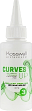 Fragrances, Perfumes, Cosmetics Long-Lasting Perm - Kosswell Professional Curves Up 3