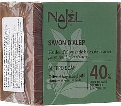 Fragrances, Perfumes, Cosmetics Aleppo Soap with 40% Bay Laurel Oil - Najel Aleppo Premium Soap 40% Bay Laurel Oil