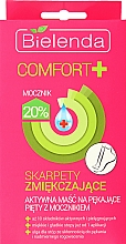 Fragrances, Perfumes, Cosmetics Active Foot Mask - Bielenda Comfort+ Active Foot Mask with Socks