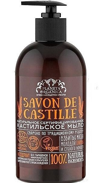 "Liquid Soap ""Castilian"" - Planeta Organica Savon De Castille"