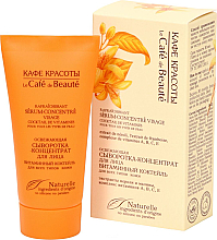 Fragrances, Perfumes, Cosmetics Refreshing Face Serum-Concentrate - Le Cafe de Beaute Vitamin Coctail Face Serum