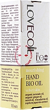 """Fragrances, Perfumes, Cosmetics Nourishing Hand Oil """"Velvet Skin"""" - ECO Laboratorie Lovecoil Hand Bio Oil Velvet Skin"""