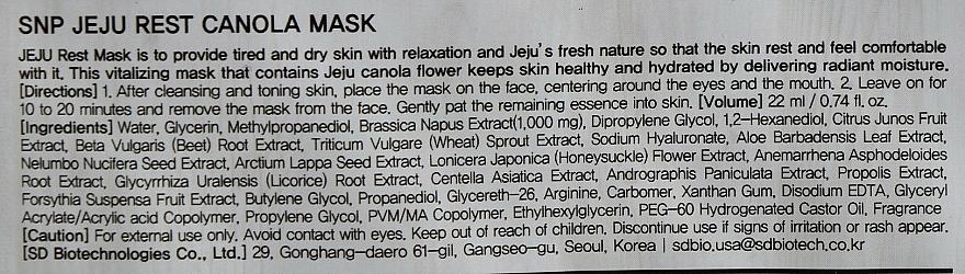 Moisturizing Facial Sheet Canola Mask - SNP Jeju Rest Canola Mask — photo N2