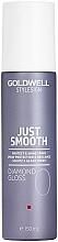 Fragrances, Perfumes, Cosmetics Protective Shine Hair Spray - Goldwell Style Sign Just Smooth Diamond Gloss Protect & Shine Spray