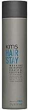 Fragrances, Perfumes, Cosmetics Hair Spray - KMS Hair Stay Working Hairspray