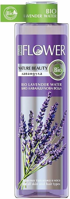 Moisturizing Lavender Water - Nature of Agiva Organic Lavender Water