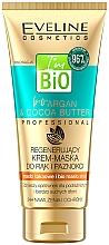 Fragrances, Perfumes, Cosmetics Regenerating Hand & Nail Cream Mask - Eveline Cosmetics Bio Aragan & Cocoa Butter Regenerating Hand Cream Mask