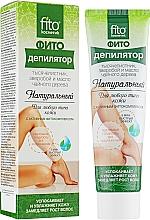 Fragrances, Perfumes, Cosmetics Natural Phyto-Depilator Cream with Yarrow, St. John's Wort & Tea Tree Oil - Fito Cosmetics