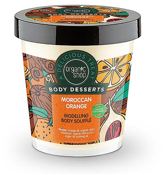 Anticellulite Body Souffle - Organic Shop Body Desserts Moroccan Orange Souffle